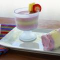 Raspberry chocolat chip yogurt with pineapple
