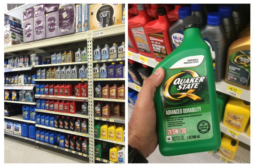 Walmart_Quaker